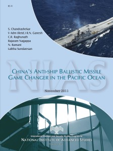 china-asbm-cover-page