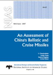 China Ballistic Cruise Missile