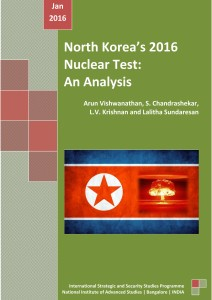 DPRK Nuclear Test Report Cover